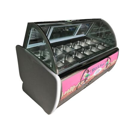 ice cream gelato freezer.jpg