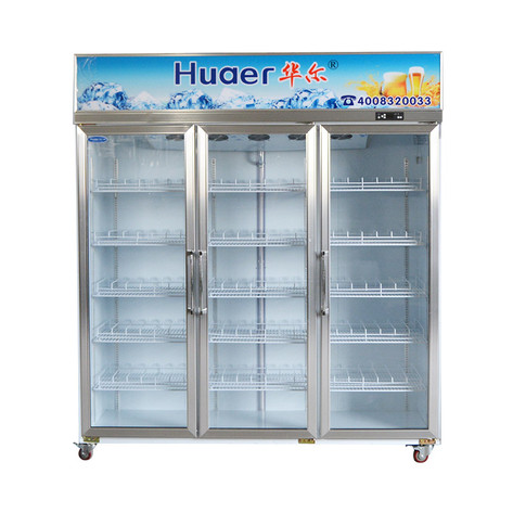 drinks fridge with glass doors.jpg