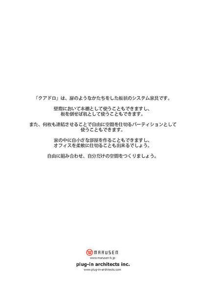 instructions manual_quadro_Page_3.jpg