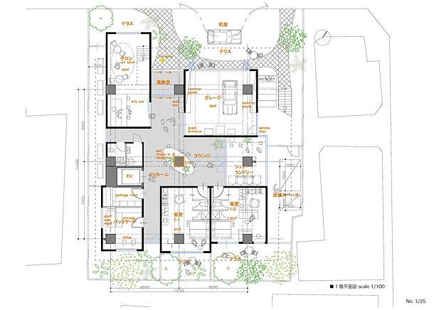 200305_追加ご提案_plug-in architects_Page_27.