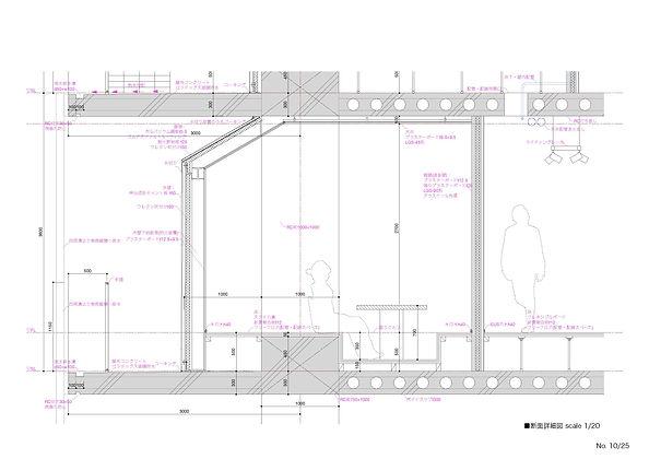 200305_追加ご提案_plug-in architects_Page_36.