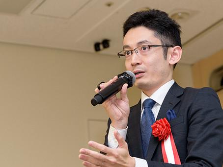 日本の人事部2018秋に登壇しました