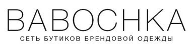 logo_babochka.jpg
