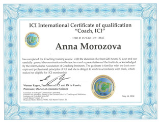 Членство ICI