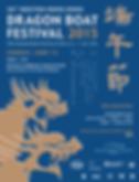 BDBF_Poster_2015.png