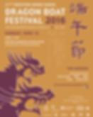 BDBF_Poster_2016.png