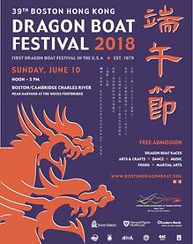 BDBF_Poster_2018.png