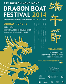 BDBF_Poster_2014.png