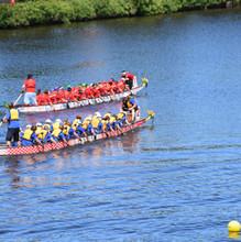 Dragon Boat Races 38.jpg