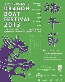 BDBF_Poster_2013.png