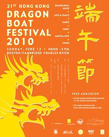 BDBF_Poster_2010.png