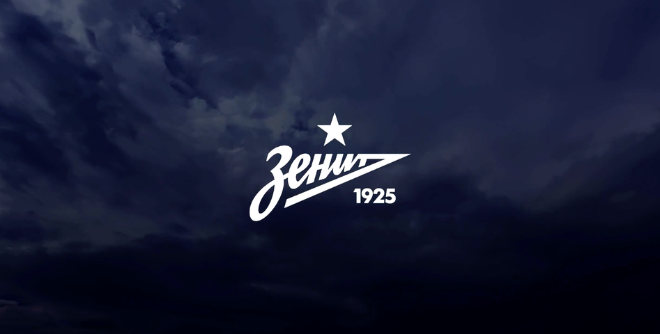 Видео для рекламной кампании «Зенита»