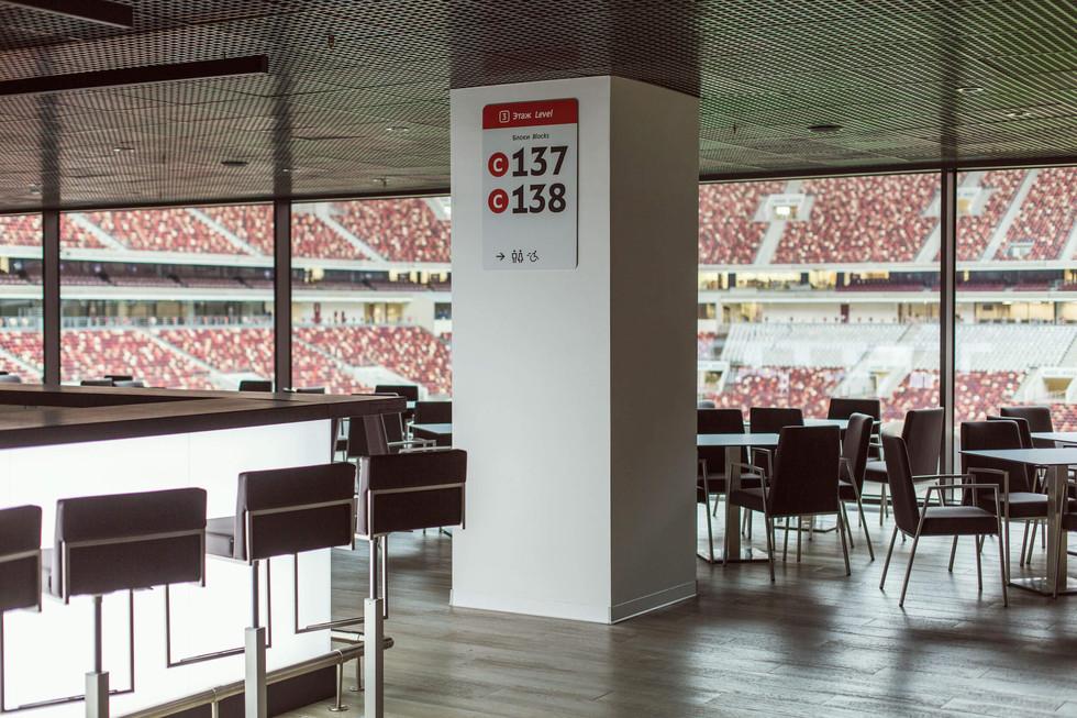 luzhniki-stadium-navigation-16.jpg