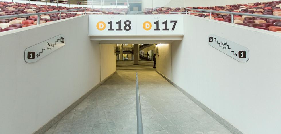 luzhniki-stadium-navigation-12-01-new.jp