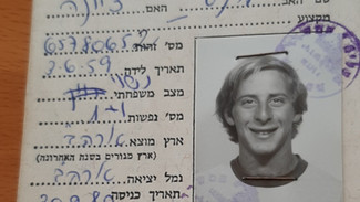 Forty years ago today I made Aliyah to Israel