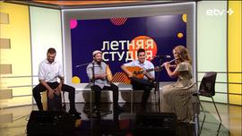 Compás Band at ETV+.png