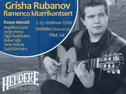 20190223 Grisha 23feb Heldeke