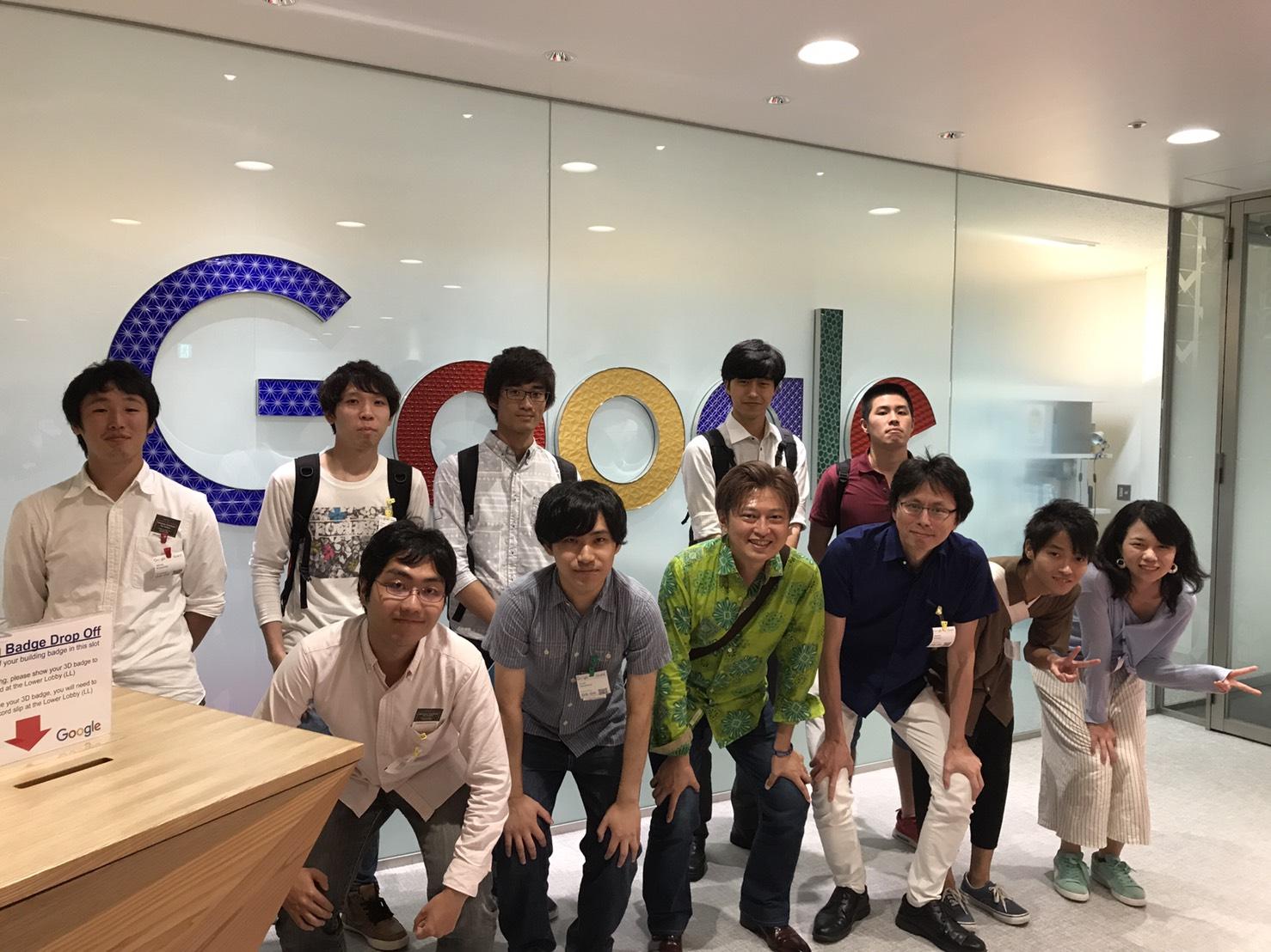 Googleオフィス見学ツアー(2017)