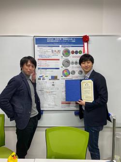 西尾君が放射光学会年会の学生発表賞を受賞しました。