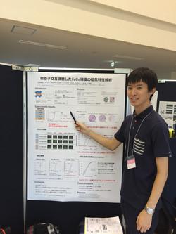 日本物理学会で研究発表(落合)