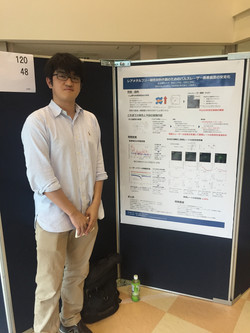 日本物理学会で研究発表(富田)