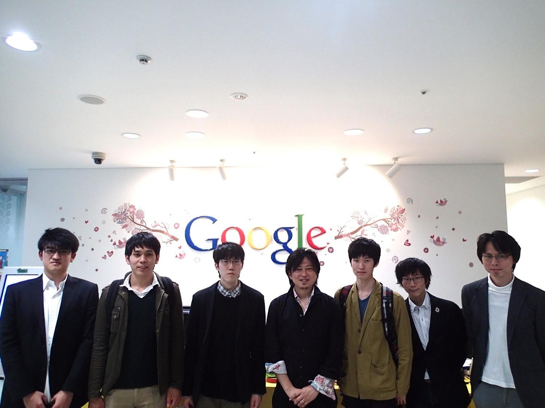 Googleに社会見学に行きました。