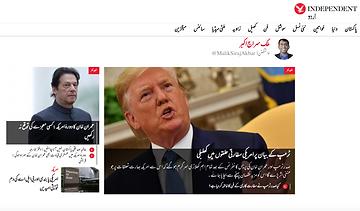 Screen Shot 2019-07-27 at 10.09.39 PM.pn