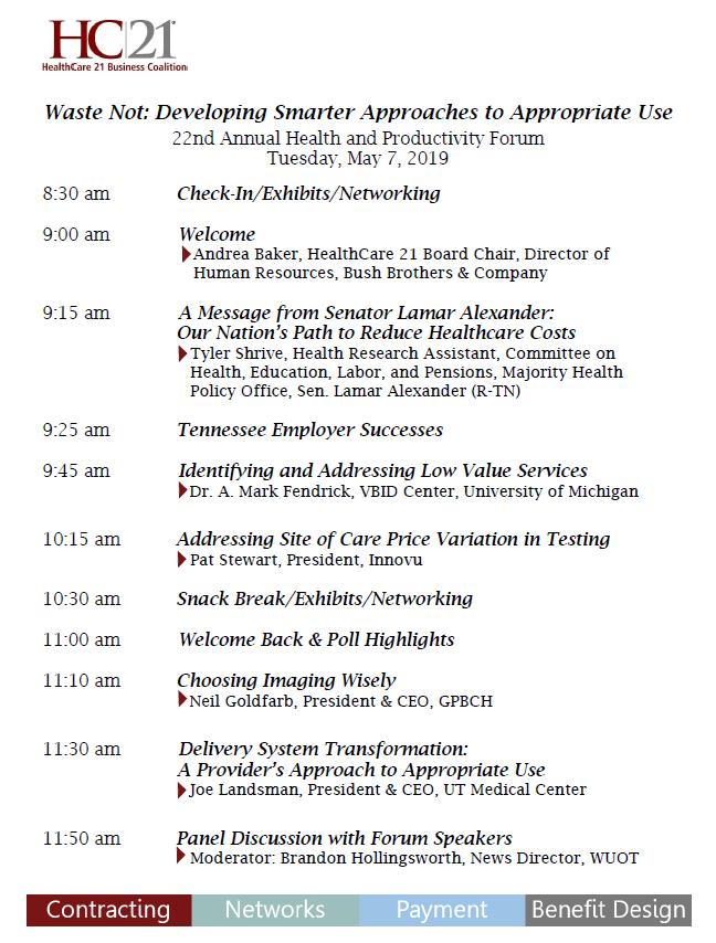 2019 agenda.png