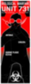 PosterDraftV5FORWEB-01.jpg