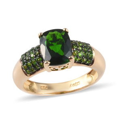 3.60 ctw Russian Diopside Ring (Size 8)