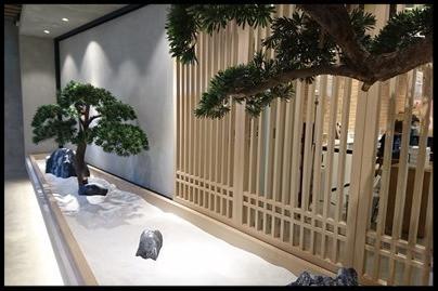 zen garden entrance