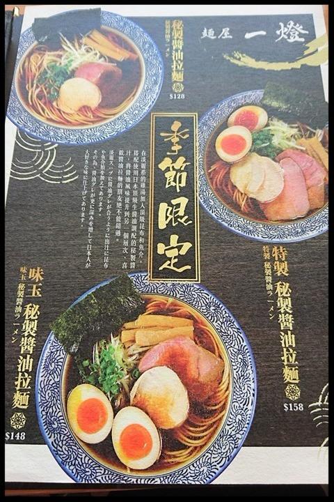hong kong limited items