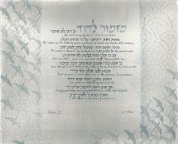 Psalms 23:1-6