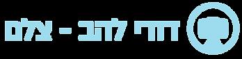photo_logo-01-03.png