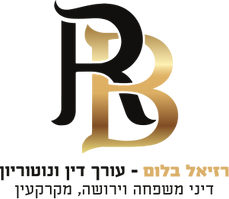 לוגו לדף ראשי.png