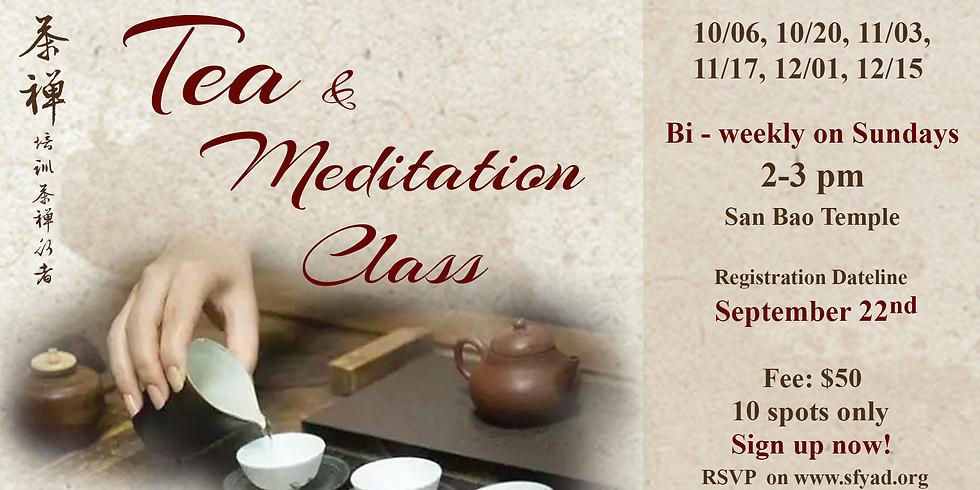 Tea Meditation Class Achievement Exhibition