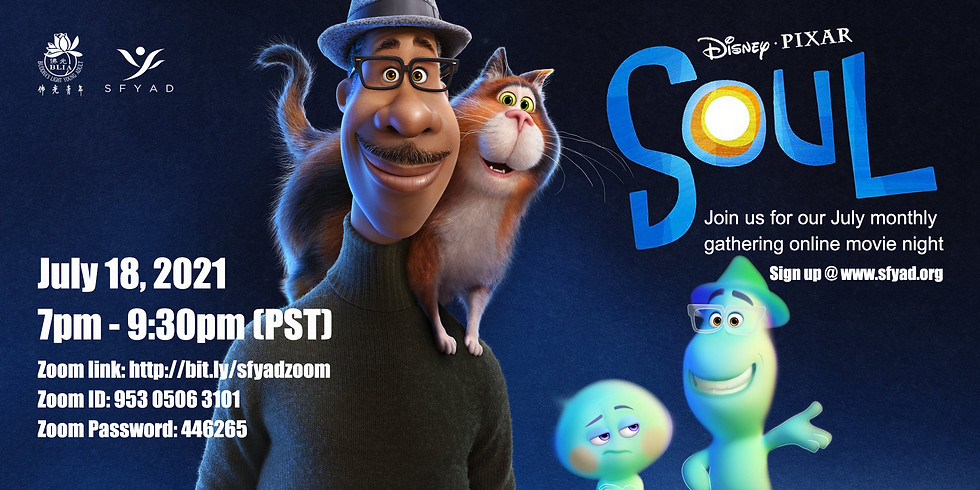 July Monthly Gathering Movie Night : Soul