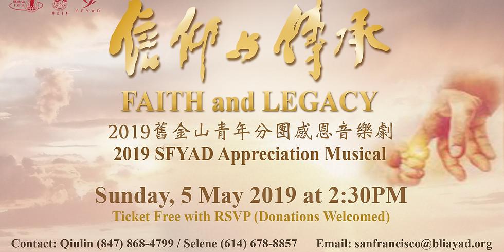 """""""Faith & Legacy"""" - SF YAD 2019 Appreciation Musical"""