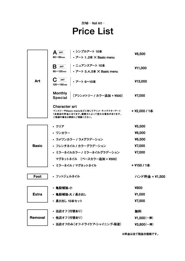 E9E2A784-7EF5-44B8-8439-0536246AE5D7.jpg