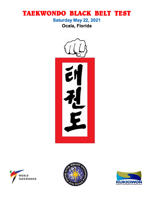 WMAUP Black Belt Test Cover Sheet May 20