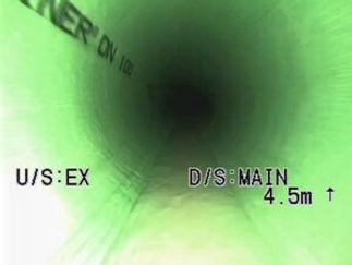 drain repair.jpg
