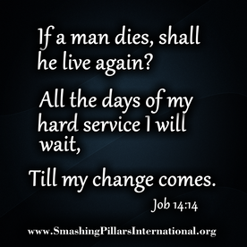Be Encouraged, Your Change Will Come