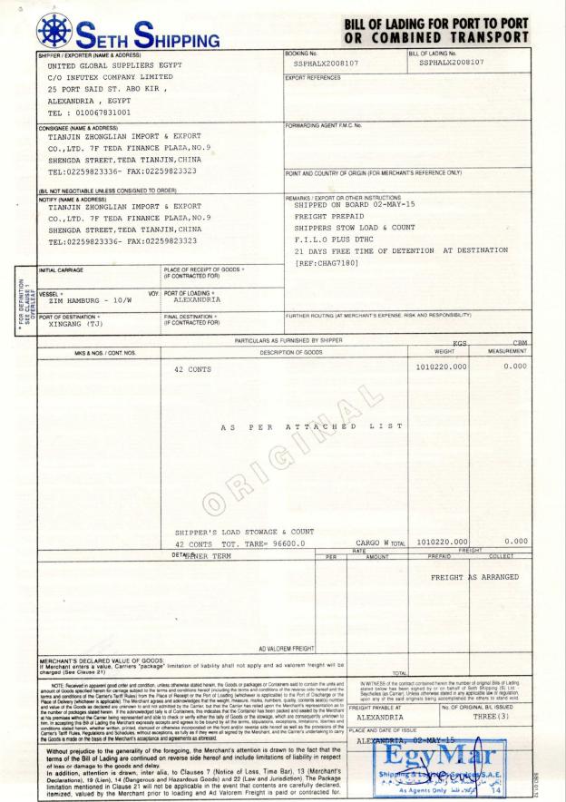 Past performance documents