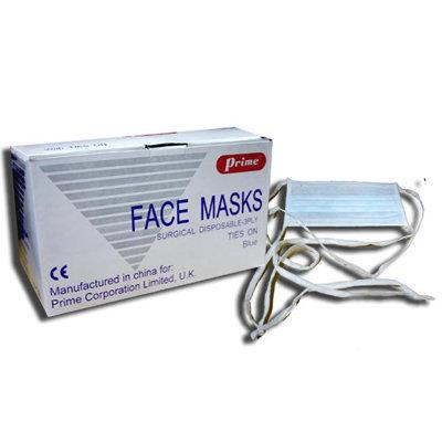 FACE MASK - PRIME