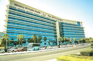 ministry-of-public-health-qatar.jpg