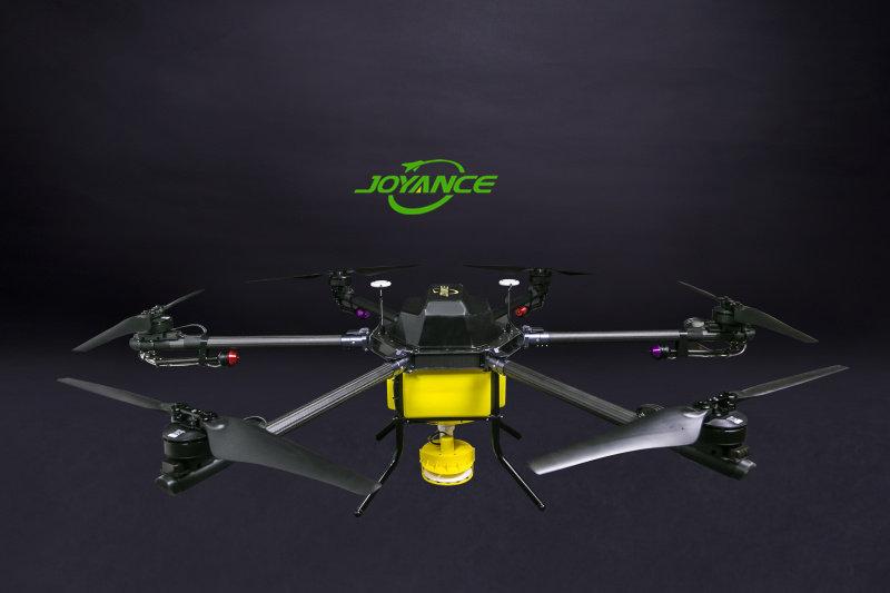20606fumigation drone (3).jpg