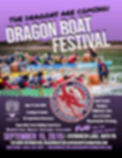LHFDragonboatFlyer2019.jpg