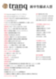 スクリーンショット 2020-02-07 13.32.18.png