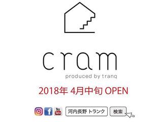 cram start