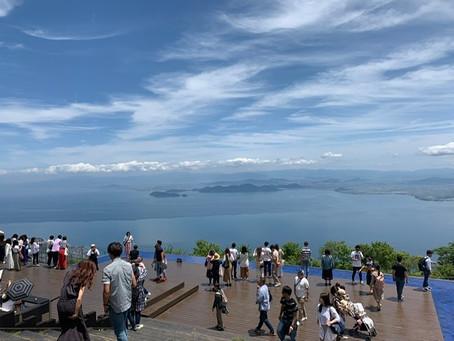 Lake Biwa Valley !